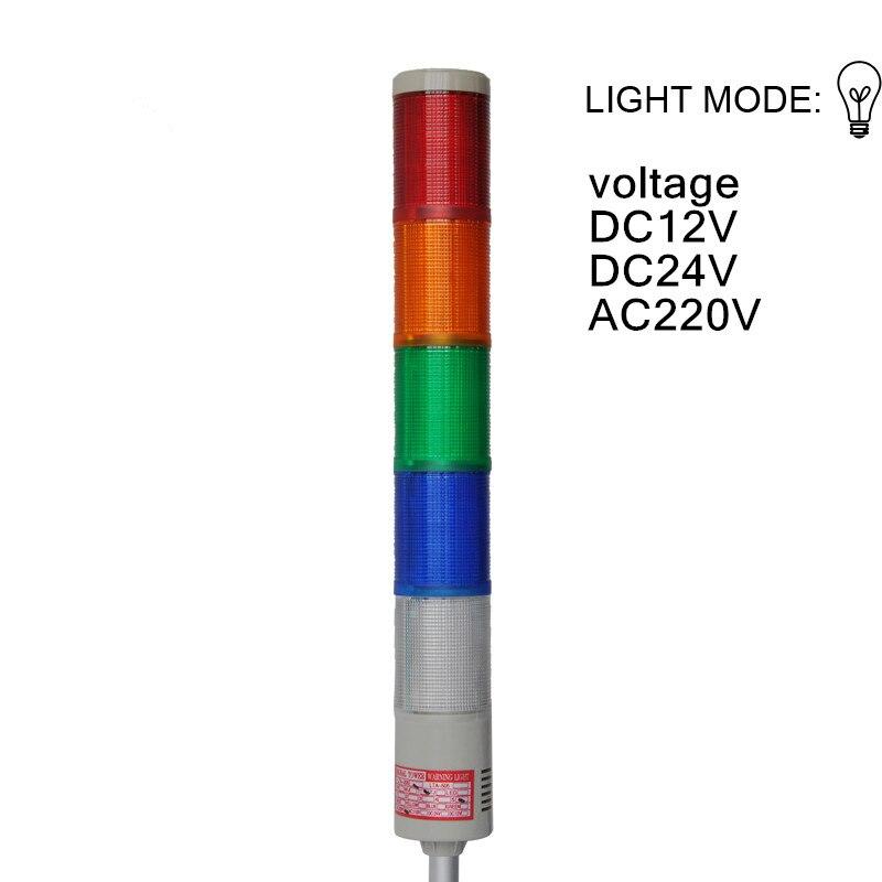 LTA-205-5  Industrial Signal Tower Warning Light  AC220V DC12V DC24V  Tower Lamp  Multilayer Warning Light
