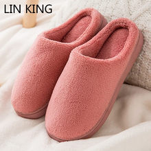LIN KING Sweet Lovers Couples Indoor Slippers Unisex Winter Home Shoes Slip On Lazy House Floor Shoes Warm Cotton Bedroom Shoes(China)