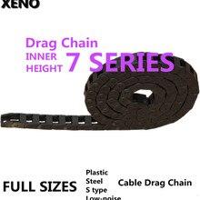Трансмиссионная цепь 7x7/15 10x10/15/20 Вт, 30 Вт, 40 Пластик Транспортировочная лента для изготовления нейлоновых кабельных Цепной провода несущей с концевой разъем