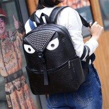 2016 мода женщины ИСКУССТВЕННАЯ кожа рюкзак глаза рюкзак школьный женский девочки-подростка сумка бесплатная доставка
