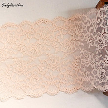 1Meter Scalloped Stretch Elastic Lace Trim DIY Clothing Accessories Sewing Applique French Net Elastic Lace Fabric Trimmings scalloped trim lace panty