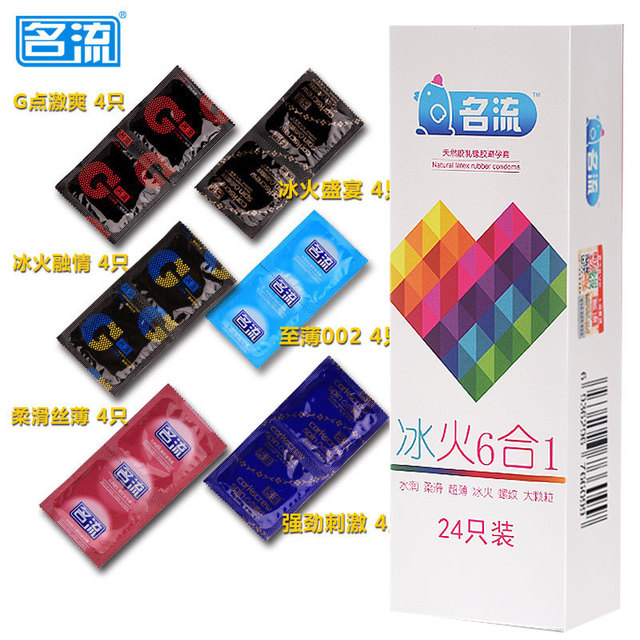 Condoms 24 Pcs 6 Types Ultra Thin Ice and Fire Dotted Natural Latex Double Lubricated Condoms Sex Toy for Men Safe Contraception