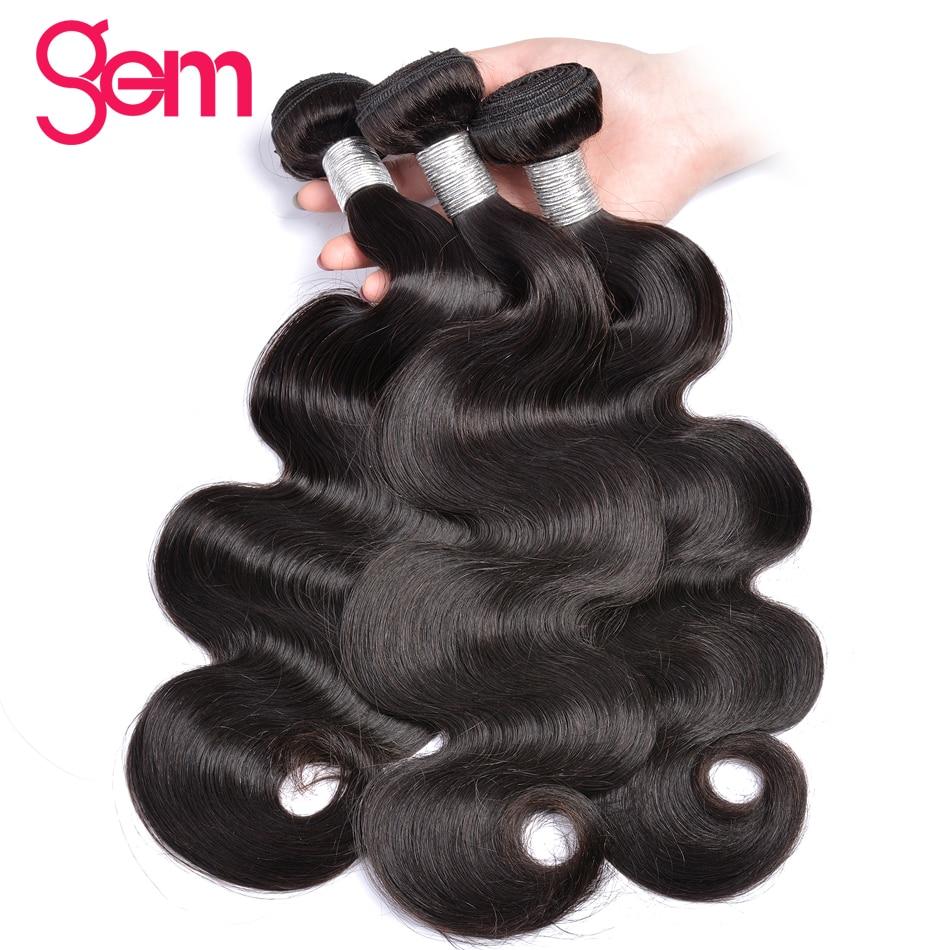 3 Bundles Deals Brazilian Body Wave Remy Hair GEM Beauty 100 Human Hair Weave Extensions Natural
