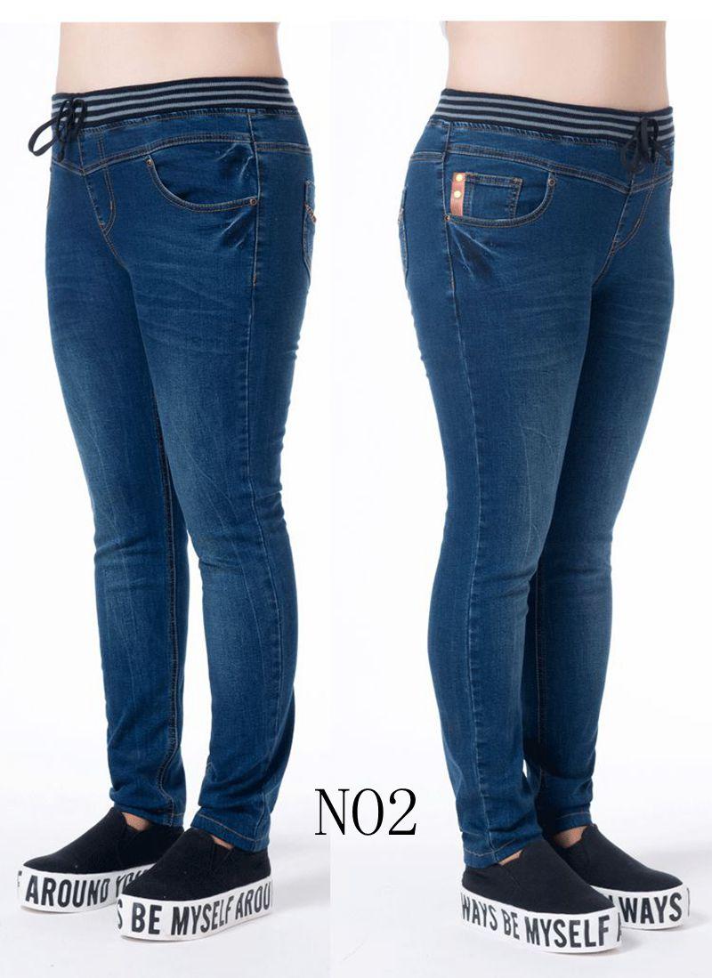 QMGOOD 2018 mode Nova femme grande taille Jeans femmes taille haute Skinny Jeans femme crayon pantalon décontracté maman Jeans bleu