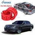 SmRKE для KIA Opirus  высокое качество  передний/задний автомобильный амортизатор  пружинный бампер  силовая Подушка  буфер