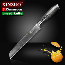 XINZUO 8″ inches bread knife  Damascus kitchen chef knives sharp hard Japanese VG10 cake knife forged wood handle free shipping