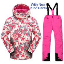 Phibee Winter Girls Waterproof Ski Jacket Ski Pants Thick Warm Snowboard Windproof Breathable -30 Degree Snowboarding or Skiing