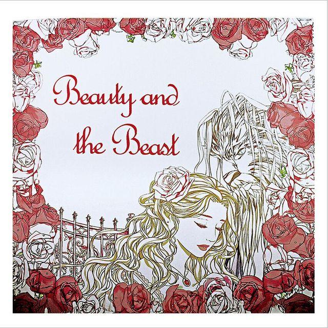 1 unids 24 páginas belleza y la Bestia inglés libro para colorear ...