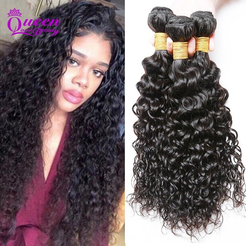 7a Peruvian Water Wave Peruvian Curly Hair 3 Bundle Deals