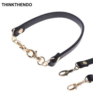 PU Leather Short Bag Strap Rep