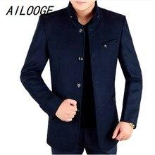AILOOGE Homme Abrigo Hombre; пальто для мужчин; сезон осень-зима; обтягивающее повседневное шерстяное длинное шерстяное пальто