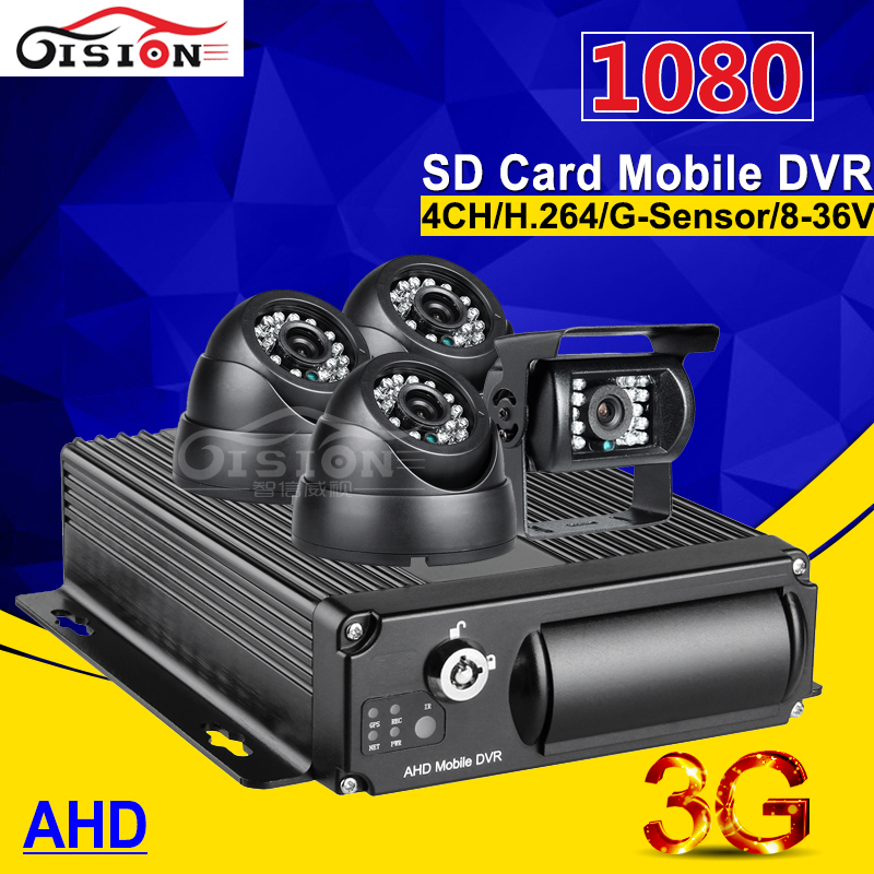GPS Car Dvr For Bus/Truck 4CH G sensor Realtime 3G Vehicle AHD Mobile Dvr Remote Monitoring CCTV Security Video Recorder I/O