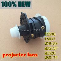 New original projector lens for Benq TX538 TS537 MX615+ MS513P MX520 MS517F