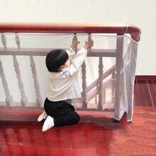 Защита для детей Детская лестница забор детская Лестница защитная сетка балкон ограждение для безопасности ребенка сетка для лестничных ограждений Толстая Жесткая сетка TSFH