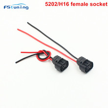 FStuning 2pc Car 5202 H16 2504 PSX24W Female Male Socket Wire Relay Harness Cable connector for LED h16 led fog light lamps