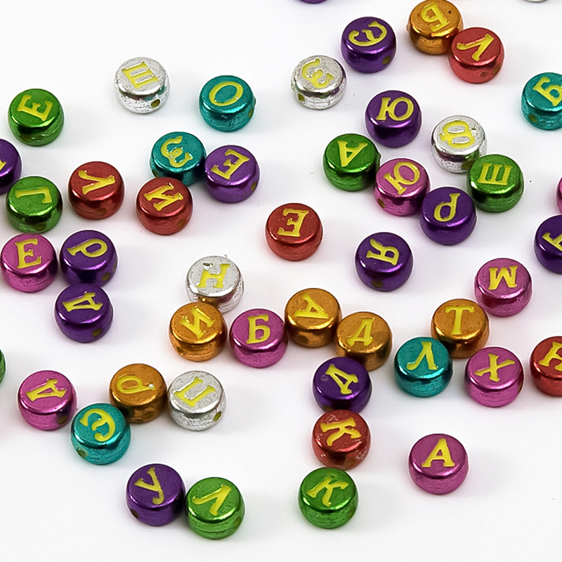 200pcs/lot Silver Gold Acrylic Beads Mixed Acrylic 7*4mm Russian Alphabet Letter Cube Beads For Jewelry Bracelet Toy Making Firm In Structure Beads & Jewelry Making Beads