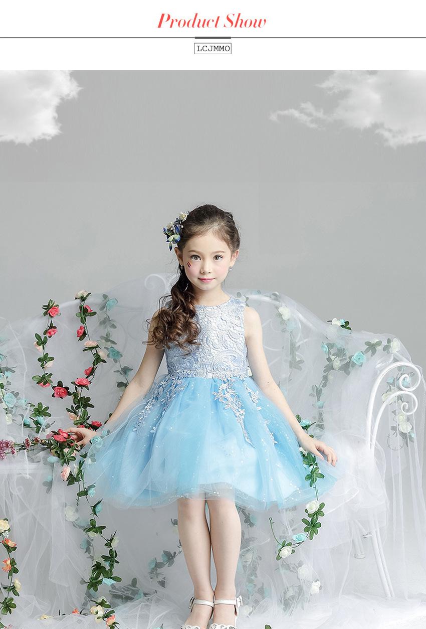 Dress Bulgarian Party Kids 3