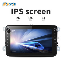 android 9.0 car dvd player for VW polo golf passat tiguan skoda yeti superb rapid gps 2 din(China)