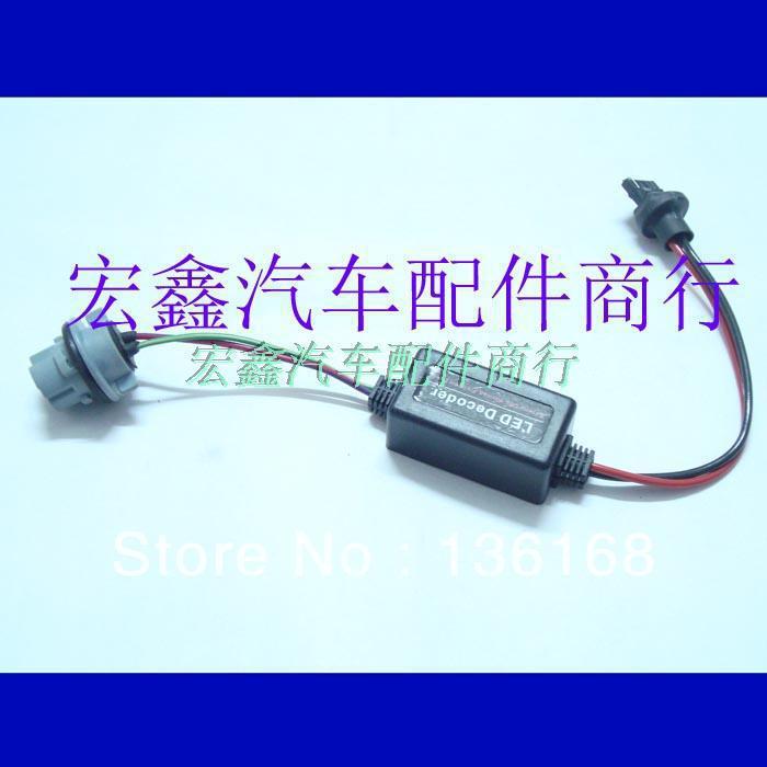 4Piece/Lot No Error No Flickering Issue Decoder 7440 LED Decoder Error Free Load Resistor Wiring Socket Equalizer Adapter