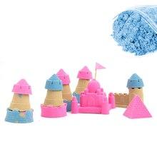 100G bag Sand Mars Magic sand Play kinet colored For DIY Building Mold light slime Clay
