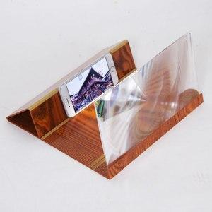 Soporte plegable de madera para pantalla de teléfono, amplificador de vídeo, lupa, soporte de escritorio, cristal amplificador de 12 pulgadas, soporte estereoscópico 3D para móviles