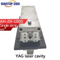 Single Lamp Laser Cavity AH ZH 100D Reflector Cavity Length 100mm YAG Laser Welding Machine Use