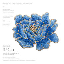 Iron On Patches Sew On DIY Repair Apparel Bags etc., Accessory Sewing Craft / Embroidered Peony Lotu Rose Magnolia flowers
