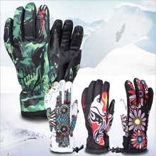 Boodun profesionales cálidos guantes de esquí impermeables guantes a prueba de viento de esquí snowboard guantes handschuhe womenmen guanti sci esqui hombre