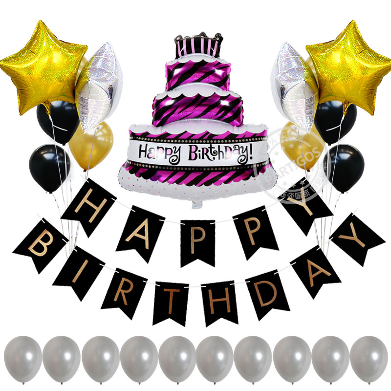 Festive & Party Supplies 24pcs/lot Happy Birthday Paper Bunting Letter Flags Laser Star Big Cake Foil Balloons Latex Globos Inflatable Balls Party Decor
