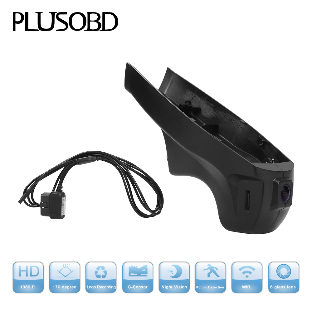 Auto video Full HD 1080P camera dvrs dash cam blackbox DVR for BMW Car Standard spec 5 Series F18 5 Series GT F07 X3 F25