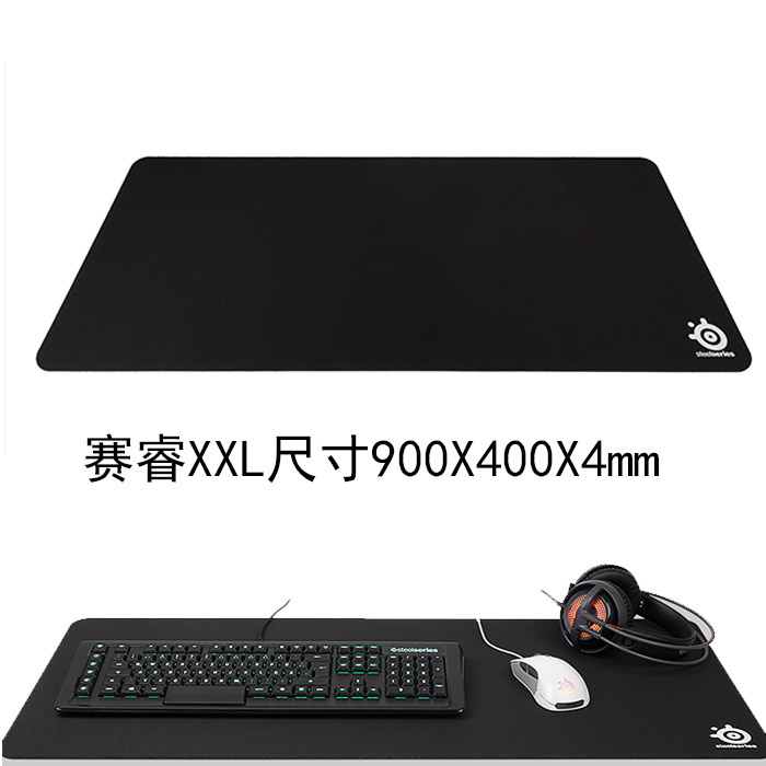 NEW Super LARGE Size Steelseries QCK HEAVY Mouse Pad 900x400x4mm  Rubber Gaming Mouse Pad Games Necessary Mat OEM Free Shipping