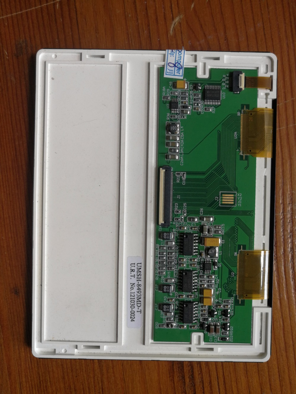 UMSH-8493MD-T  new and replace  LCD PanelUMSH-8493MD-T  new and replace  LCD Panel