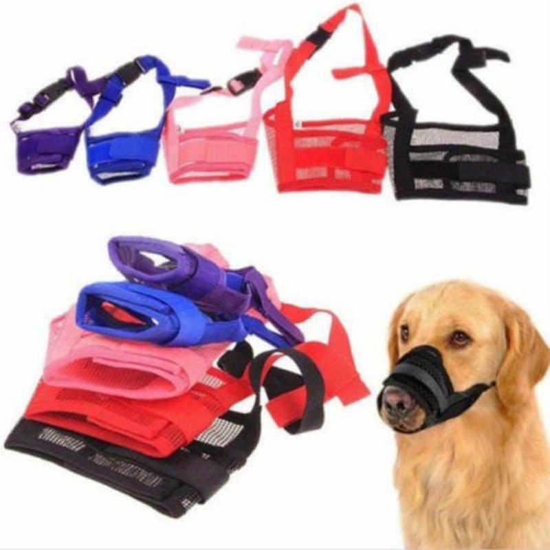 ソフトナイロン調節可能な抗咬傷犬安全銃口通気性メッシュmuzzel