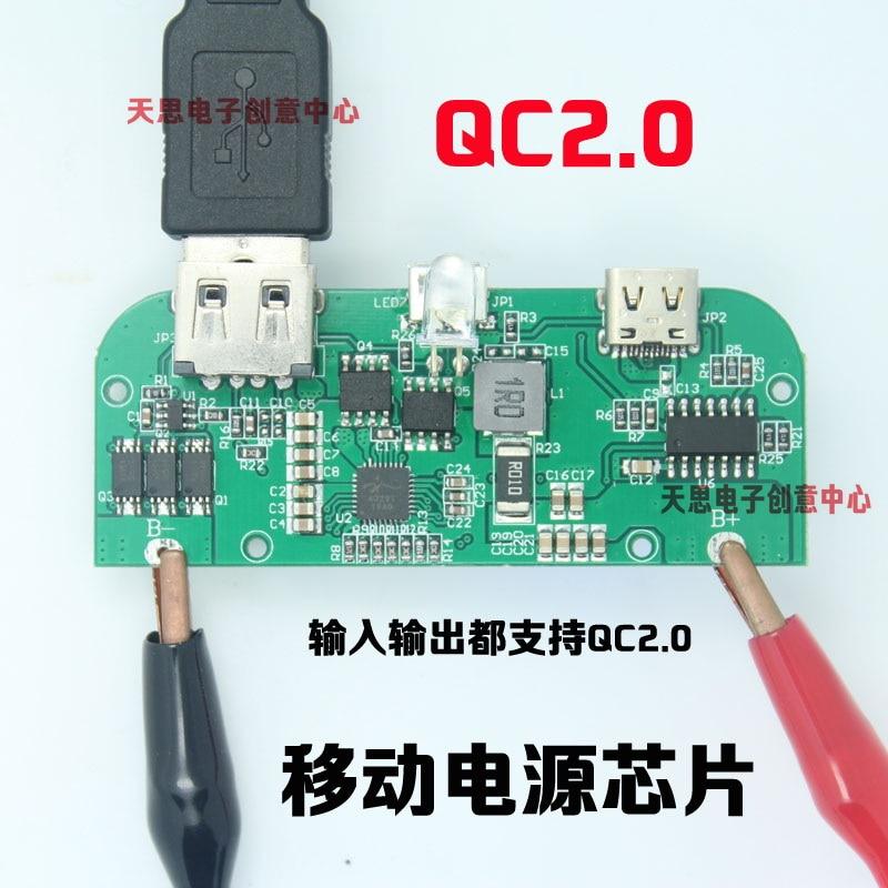 Seventh generation mobile power boost circuit board 9V 12V 5V output input fast charging treasure Qualcomm Blue QC2.0