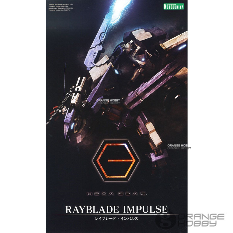 Kotobukiya Hexa Gear HG001 1 24 Rayblade Impulse Assembly Figure Plastic Model Kits