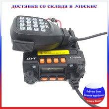 RU warehouse !!! Mini car radio QYT KT-8900 136-174/400-480MHz dual band mobile transicever walkie talkie KT8900(China (Mainland))
