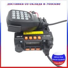 RU warehouse !!! Mini car radio QYT KT-8900 136-174/400-480MHz dual band mobile transicever walkie talkie KT8900