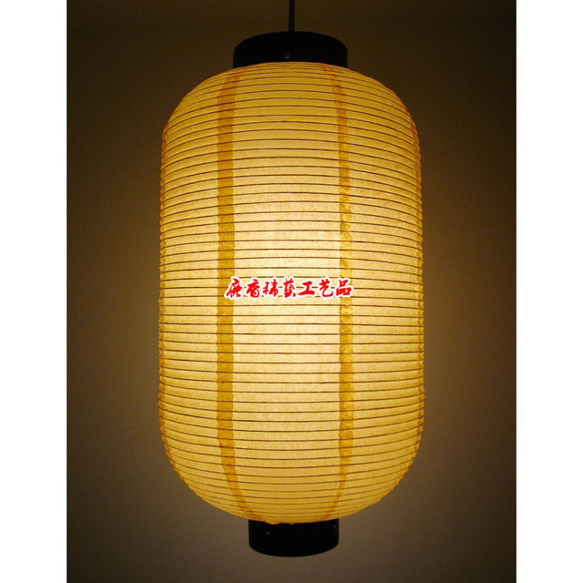 Anese Paper Lantern Lamp Shade Melon Restaurant Cuisine Hotel Door Head Decoration Yellow