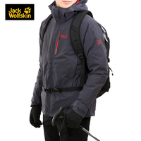Оригинальный Новое поступление официальный JackWolfskin осень зима Для Мужчин's Texapore Спорт на открытом воздухе Пеший Туризм Куртка