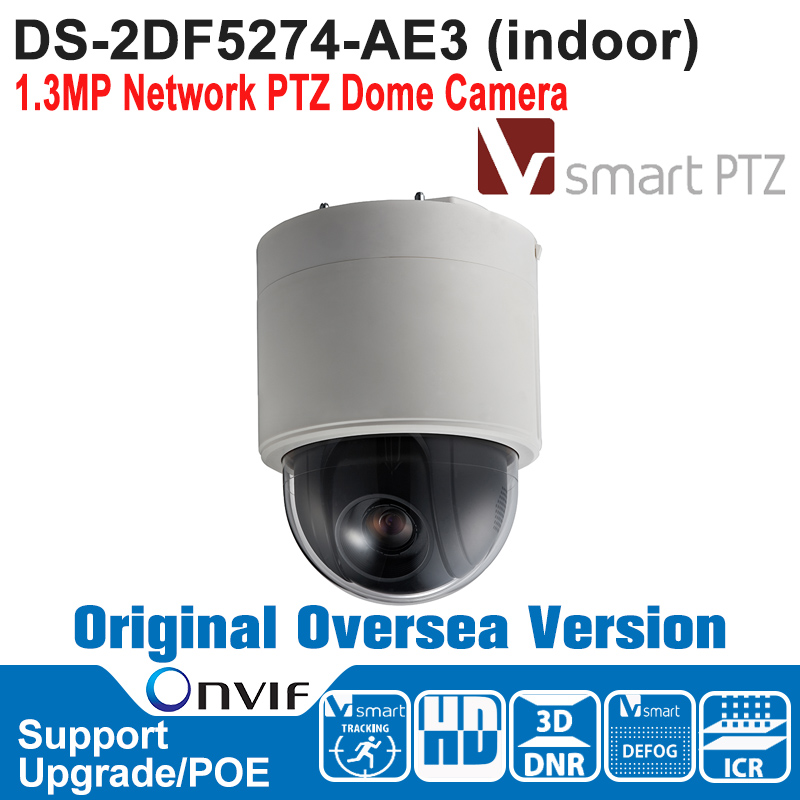 DS-2DF5274-AE3 (indoor) HIK Speed Dome Camera 1.3MP Outdoor Network PTZ Dome Camera POE Smart PTZ Camera True Day/Night ds 2df7274 ael hik ptz camera 1 3mp network ir ptz dome camera speed dome camera outdoor high poe ip66 h 264 mjpeg mpe