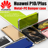 Huawei P10 Case Guardian Series Metal PC Craft Armor Bumper Cover Luxury Matte Shape For Huawei