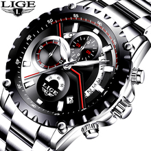 2017 New Fashion LIGE Mens Watch Men Full Steel Business Watch Date Chronograph Quartz-watch Male Gifts Clock Relogio Masculino