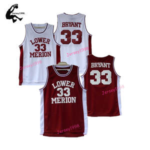 9315eb91c6f5 High School Basketball Jersey Burgundy Red White Black Throwback Shirts