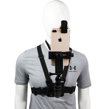 цена на Adjustable Phone Clip Holder with Gopro Chest Belt/Strap for iPhone Samsung Huawei xiaomi smartphone Outdoor Sports Accessories