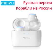 Meizu POP TW50 настоящие беспроводные Bluetooth наушники Мини Спортивные Bluetooth 4,2 гарнитура для Meizu телефон безграничный двойной беспроводной дизайн