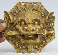 Chinese Old 6 Chinese Folk FengShui Brass Lion Beast Head Sword Evil Spirits Door knocker decoration bronze factory outlets