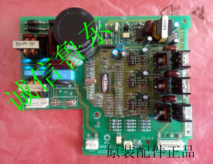 Haier refrigerator inverter board control board 020613 pro100m! телевизор haier le50k5500tf