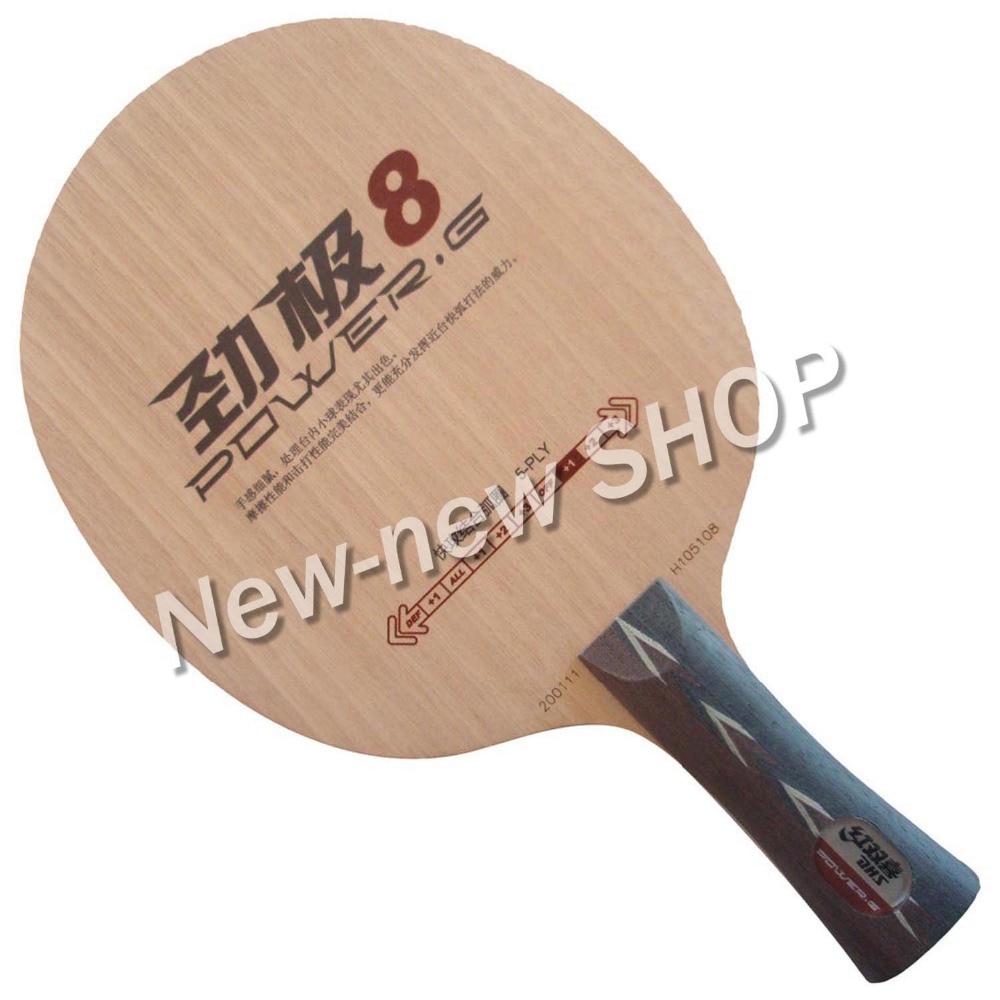 цена DHS POWER.G8 PG8 PG 8 PG-8 Table Tennis PingPong Blade