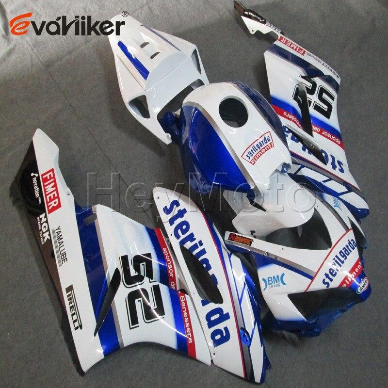 Пользовательские ABS мотоцикл обтекатель для CBR1000RR 2004 2005 мотор панели + 5 подарки черный литья под давлением H2 - 4