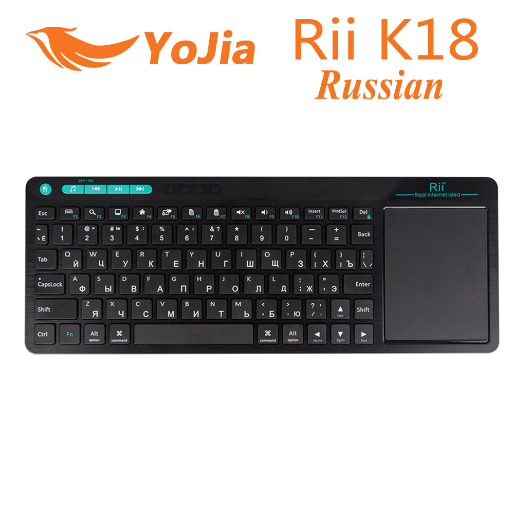 цена на [Genuine] Rii K18 Russian English Version 2.4G Mini Wirless Fly Air mouse Keyboard Touchpad For PC HTPC IPTV Smart Android TVBox